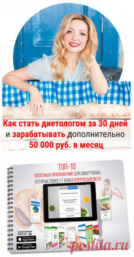 ТОП 10 полезных приложений для коррекции вес 📲