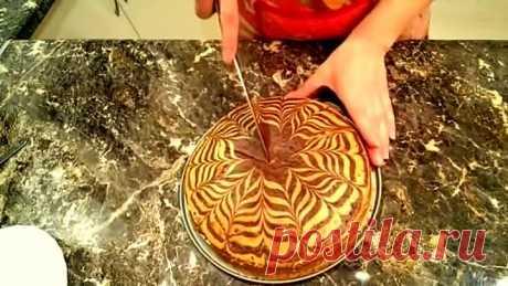 Пирог Зебра на сметане _ кефире рецепт. Зебра пирог. Пирог зебра простой рецепт.