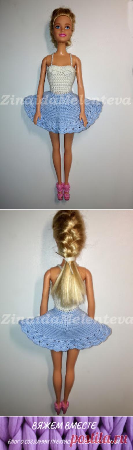 Вяжем вместе: Платье для Барби