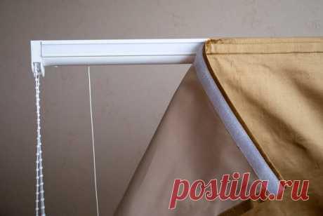 Карнизы для римских штор: как это работает? | Интересно о шторах от Акмэ Декор | Яндекс Дзен