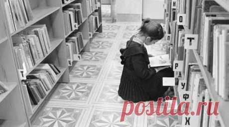 Полезный сайт: Национальная электронная детская библиотека