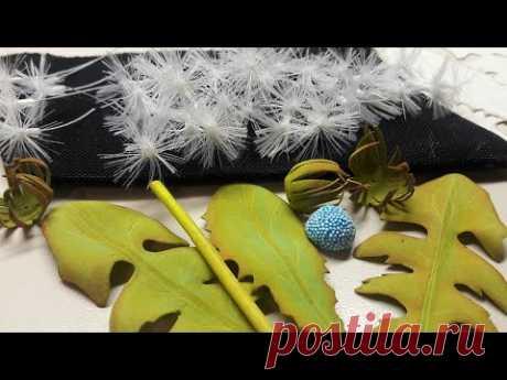 Одуванчик своими руками 1 часть. Подробный МК. Цветы из фоамирана. Dandelion. Flowers from foamiran - YouTube