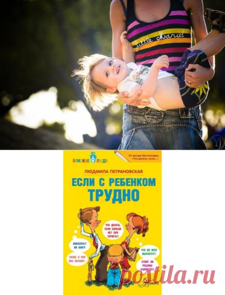 18 best books on children's psychology for parents