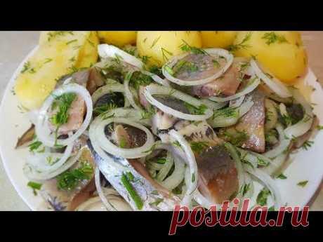 Как разделать селёдку и подать вкусно. Цыганка готовит. Gipsy cuisine.