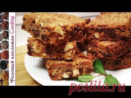 Орехово-шоколадное Печенье Блонди. Шикарное домашнее Печенье на ореховом масле. - YouTube