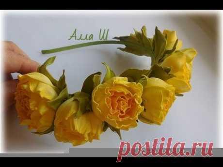 МК Ободок с цветами из фоамирана для начинающих.