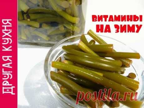 Very tasty marinated GARLICK SHOOTERS for the winter \ud83d\udc4d