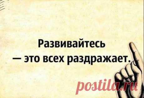 слова имеющие отношение к успеху: 12 тыс изображений найдено в Яндекс.Картинках