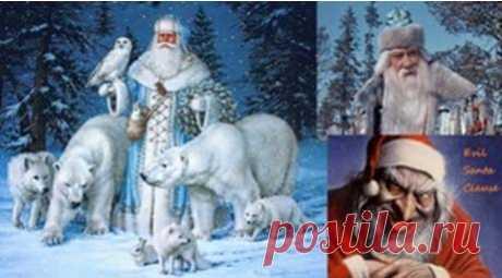 Карачун и дед Мороз
