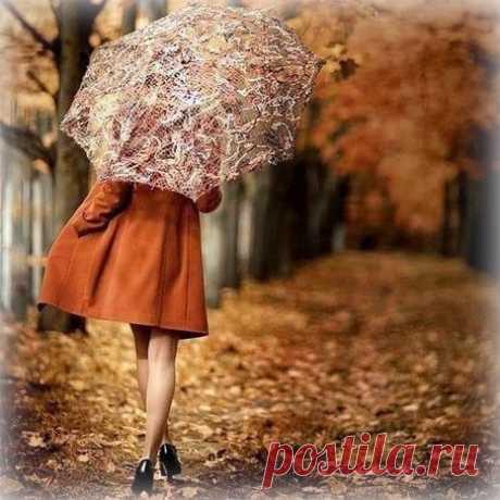 Тебе так идет осень. Одевайся в нее чаще. ~ Проза (Миниатюра) ~ Beesona.Ru