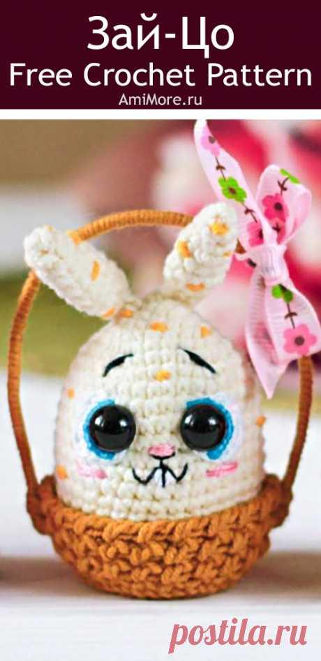 PDF Зайка крючком. FREE crochet pattern; Аmigurumi animal patterns. Амигуруми схемы и описания на русском. Вязаные игрушки и поделки своими руками #amimore - заяц, зайчик, пасхальный кролик, зайчонок, зайка, крольчонок, Пасха, яйцо, яичко.