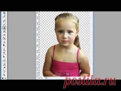 Как отделить фотографию и перенести на другой фон