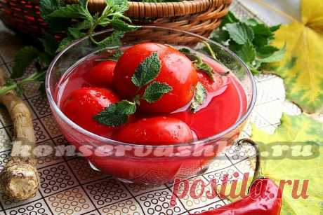 Tomatoes delicious, preparation for the winter