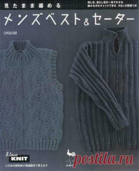 Альбом «Ondori Mens Knit 2005» /япония - мужская вязаная одежда/.