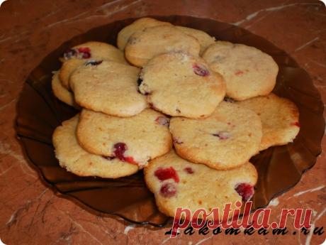 Лимонно-клюквенное печенье   Короткие рецепты   Яндекс Дзен