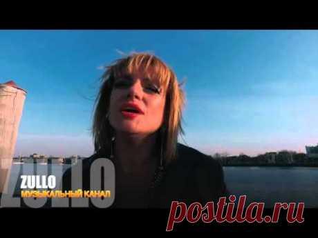 ИНЕССА - Я не плачу / INESSA -  NO MORE CRYING - Премьера клипа! - YouTube