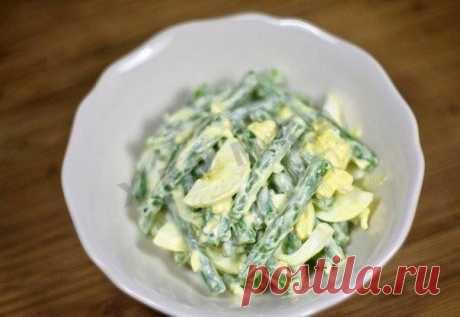 Салат из зеленой фасоли с яйцами рецепт с фото пошагово - 1000.menu