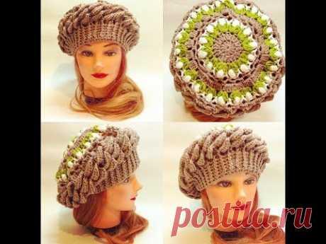Берет подснежники крючком с двухслойным узором.crochet cap - YouTube