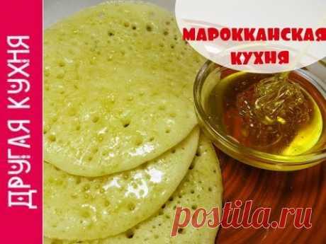 Вкусный завтрак. Марокканские блинчики. Интересный рецепт. Tasty breakfast. Moroccan pancakes 🍴