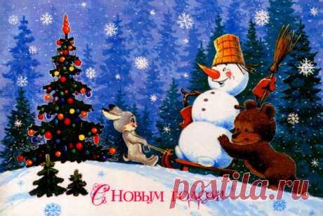 20 прикольных новогодних поздравлялок в стихах » Notagram.ru Поздравления на Новый год в стихах. 20 прикольных новогодних смс в стихах. Поздравить с Новым годом в стихах. Смешные поздравления на Новый год.