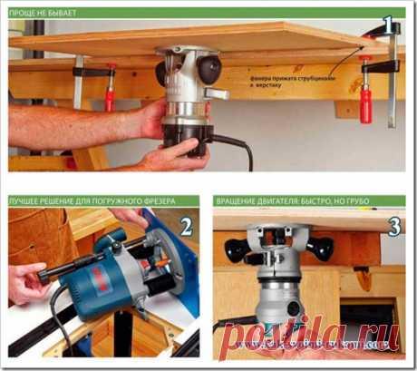 Способы регулировки фрезы (фрезерного стола)   Своими руками - Как сделать самому