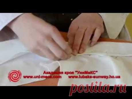 Технология пошива воротника - шалька (ч.2) от УниМеКС