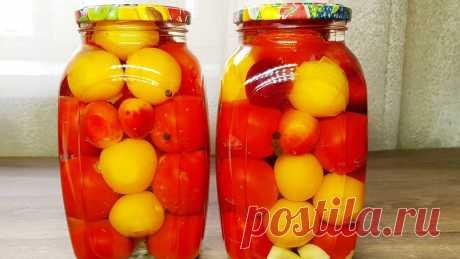 Рецепт вкуснейших маринованных помидорчиков на зиму. Даже маринад весь выпивается! - Вкусные рецепты - медиаплатформа МирТесен