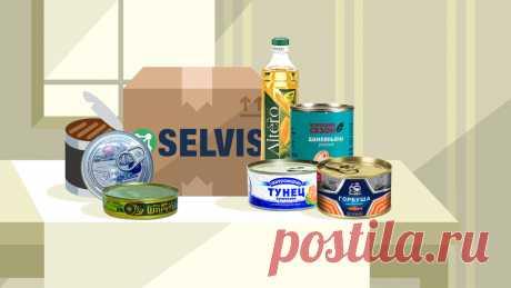 Не рискуй здоровьем! В чем опасность витамина Д? | SELVIS.COM | Яндекс Дзен