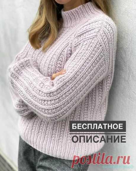 Как связать стильный свитер Как связать стильный свитер Как связать стильный свитер Описание вязания стильного свитера спицами. Вяжем жемчужной вязкой.…