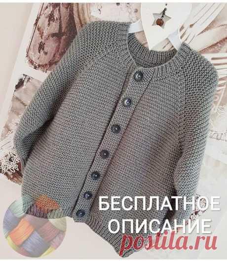 БОМБЕР СПИЦАМИ Делитесь похожими работами в комментариях #кофта_спицами@knit_best, #бомбер@knit_best  спасибо мастеру @knitting_with_love_sv ️. Показать полностью…