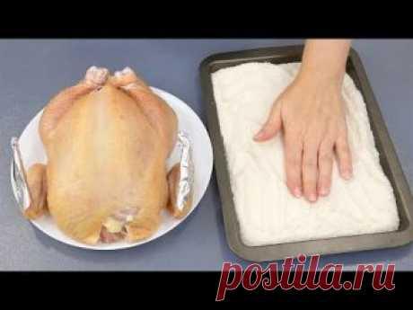 3 рецепта из курицы, которые невозможно испортить! И как я отмываю духовку :) Попробуйте приготовить - у вас точно все получится! Моя группа в ВК https://vk....