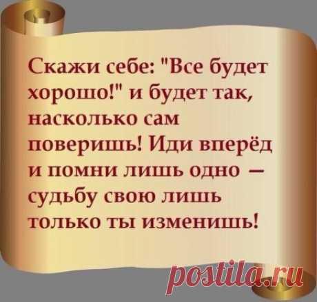 Передай добро дальше ) )Пусть на свете добра станет больше!
