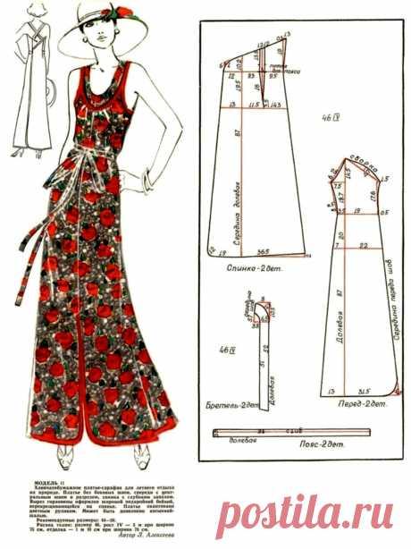Платье-сарафан с запахом на спинке