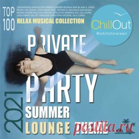 Private Summer Theme: Lounge party (2021) Эта музыка подобно мантрам исцеления пробуждает и направляет внутренние энергии души для реализации жизненного предназначения. Спокойная и гармоничная, она создаёт атмосферу умиротворения, дарит отдых и положительный заряд энергии. Если Вам надоели шум и суета вокруг, хочется остаться наедине с
