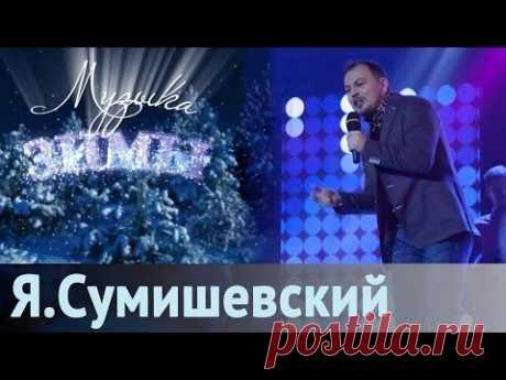 """Выступление на концерте """"Музыка зимы"""""""