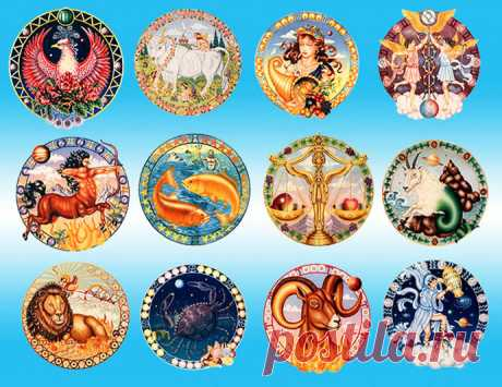 Знаки зодиака – картинки и фотографии разных авторов | interesno-vse.ru