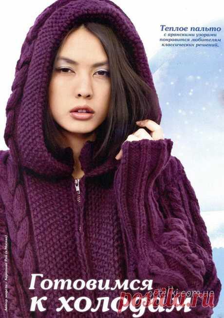 Warm coat with Arran patterns. Description of knitting, scheme