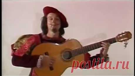 """Сергей Рогожин и группа """"ФОРУМ"""" - """"Летняя зима"""" (1992)"""
