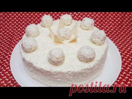 ТОРТ РАФАЭЛЛО ( Raffaello cake )