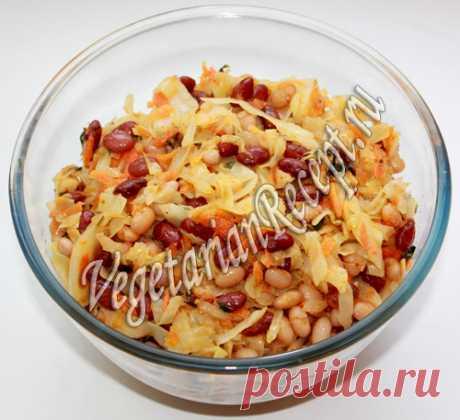 Капуста тушеная с фасолью Капуста тушеная с фасолью - вкусный постный гарнир, который разнообразит ваш стол особенно в зимнее время года.