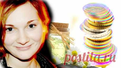 Подборка из 5-ти копеечных средств, которые помогут вам согранить молодость и красоту уожи и волос. Часть 1 | В здоровом теле здоровый дух | Яндекс Дзен