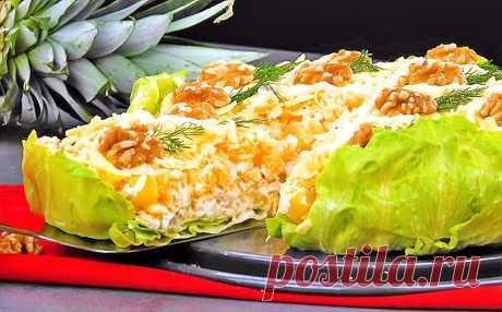 Праздничный салат с курицей и ананасом | Рецепты на SuperKuhen.ru