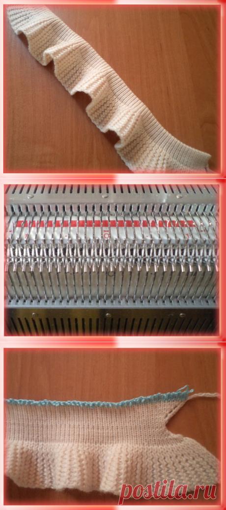 Бейка с рюшами » Школа машинного вязания