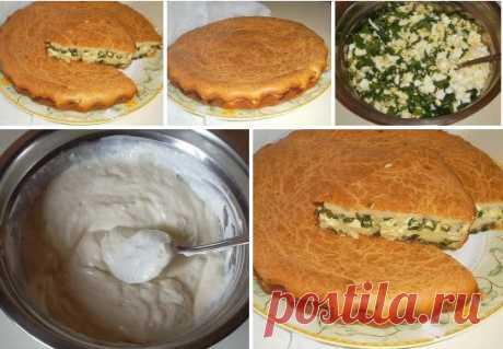 Заливной пирог с зелёным луком и яйцом Заливной пирог с зелёным луком и яйцом Ингредиенты: Сметана — 350 г Масло сливочное — 150 г