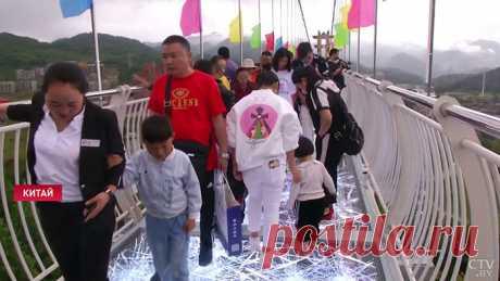 В китайской провинции Цзянсу открылся бьющийся мост