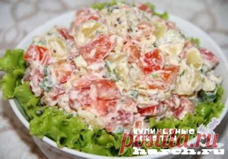 Салат из малосольной семги с картофелем и помидорами «Русские традиции»