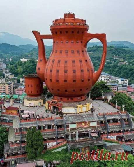 Здание Чайник