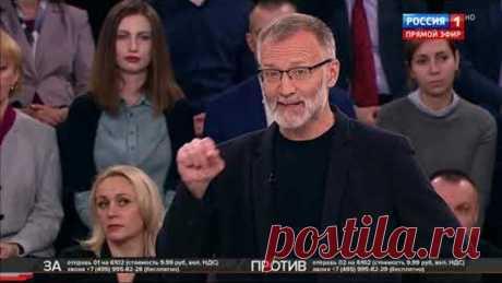 Кто против? Ток-шоу с С. Михеевым_18.07.19.(б.рекламы)