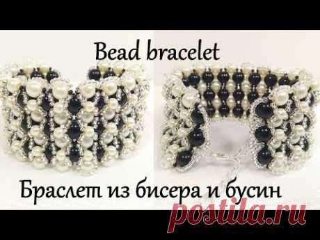 Широкий БРАСЛЕТ из Бисера и Бусин МК / КОЛЬЕ из Бусин и Бисера / Beebeecraft/ BRACELET of Beads