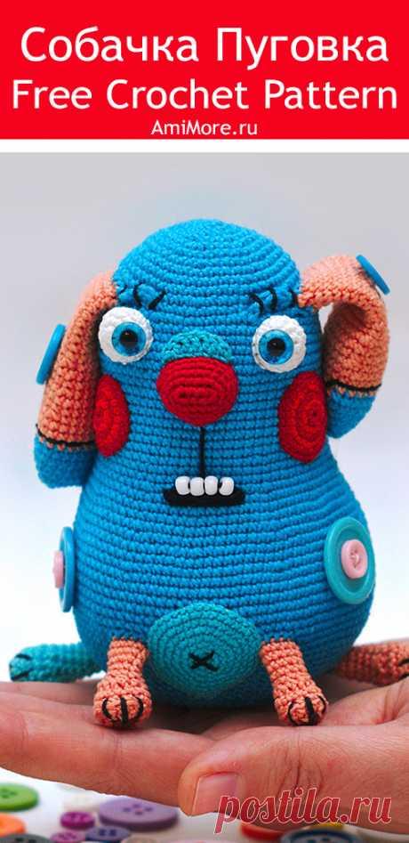 PDF Собачка Пуговка крючком. FREE crochet pattern; Аmigurumi animal patterns. Амигуруми схемы и описания на русском. Вязаные игрушки и поделки своими руками #amimore - Собака, пёс, собачка, маленький щенок, пёсик.